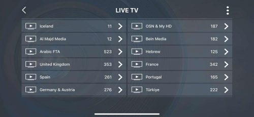 Abonnement IPTV Premium 1 Mois photo review